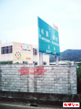 Imag8115