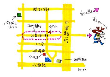 3img680_2